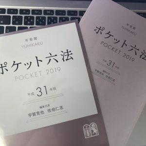 江川紹子さん不勉強が過ぎますよ...